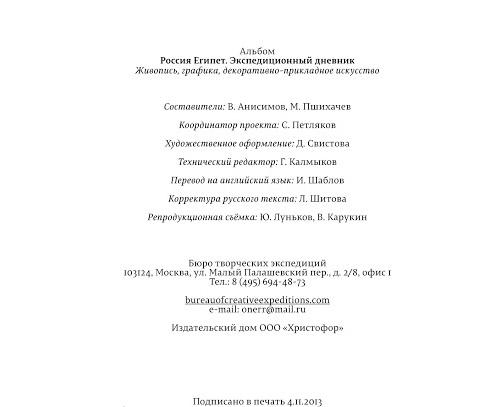 Page_00075туц