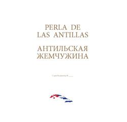 Cuba_