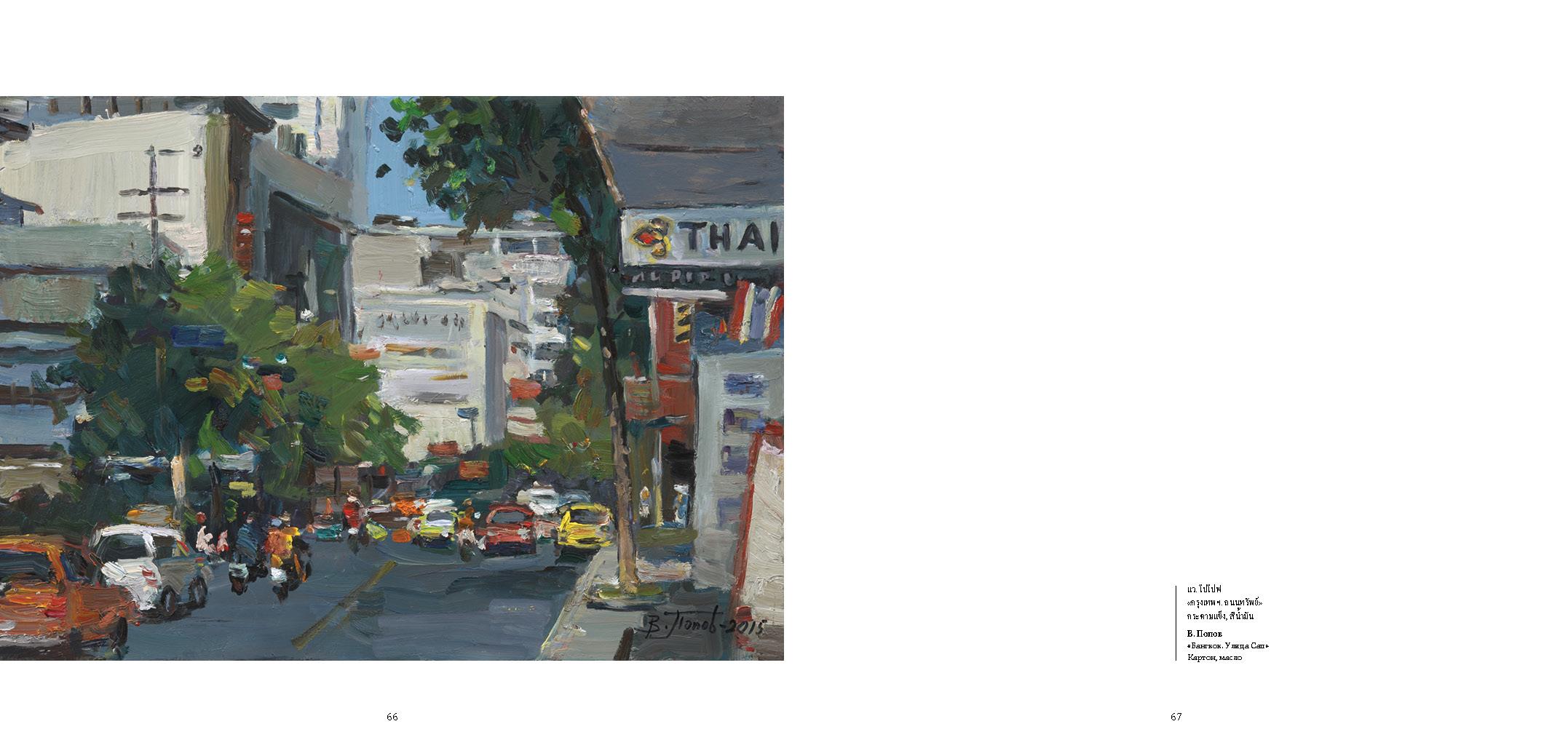 thai_34