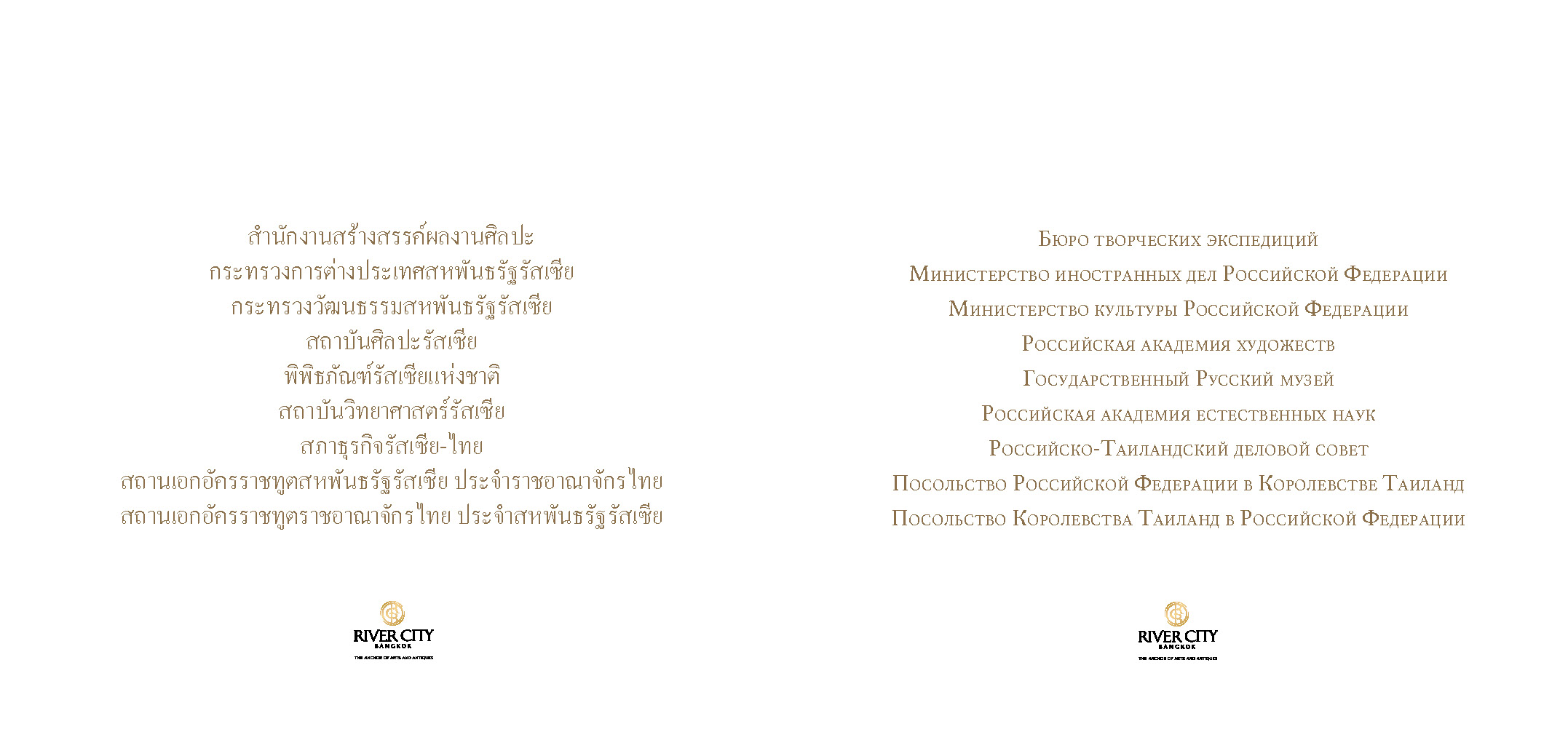 thai_5