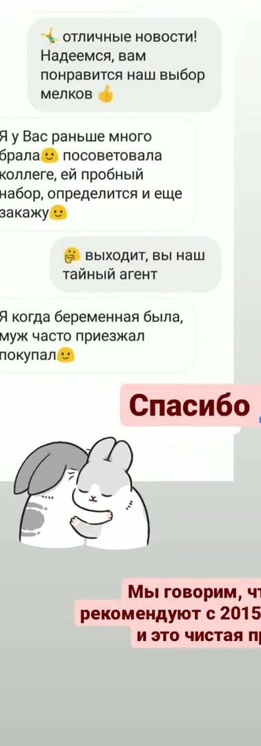 Отзыв.mp4