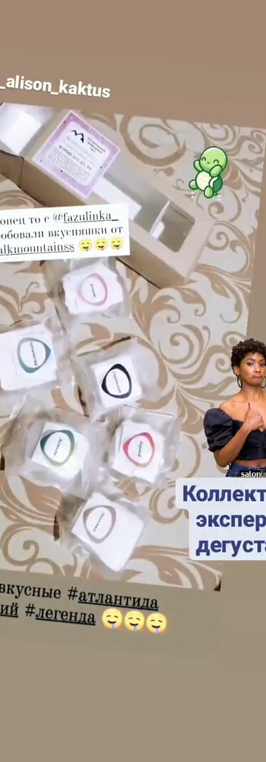 Отзыв Атлантида Советский мел.mp4