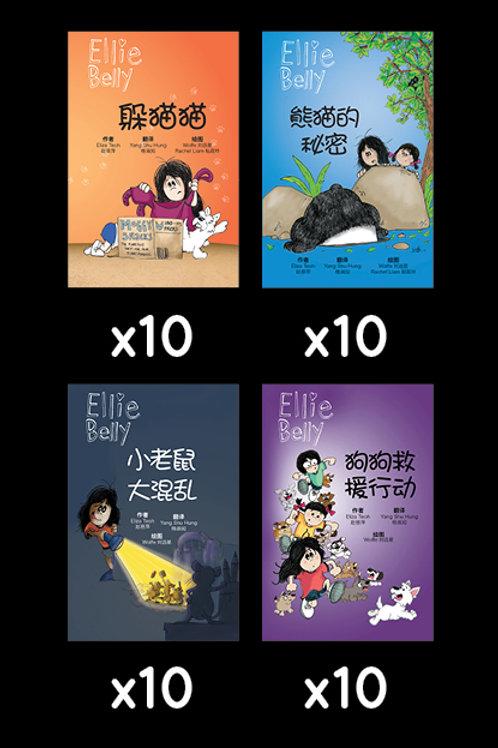 Teacher's pack 2A (Age 6-9)
