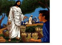 Les inconnus de l'évangile