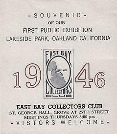 1946 souvenir sheet.jpg