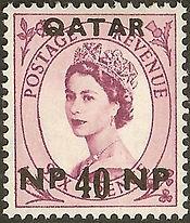 Qatar stamp.jpg