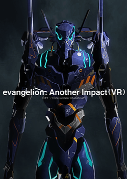 evangelion:Another Impact (VR)