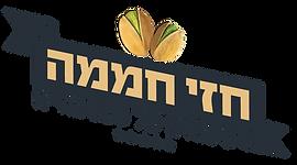 hamama_logo_negativ.png