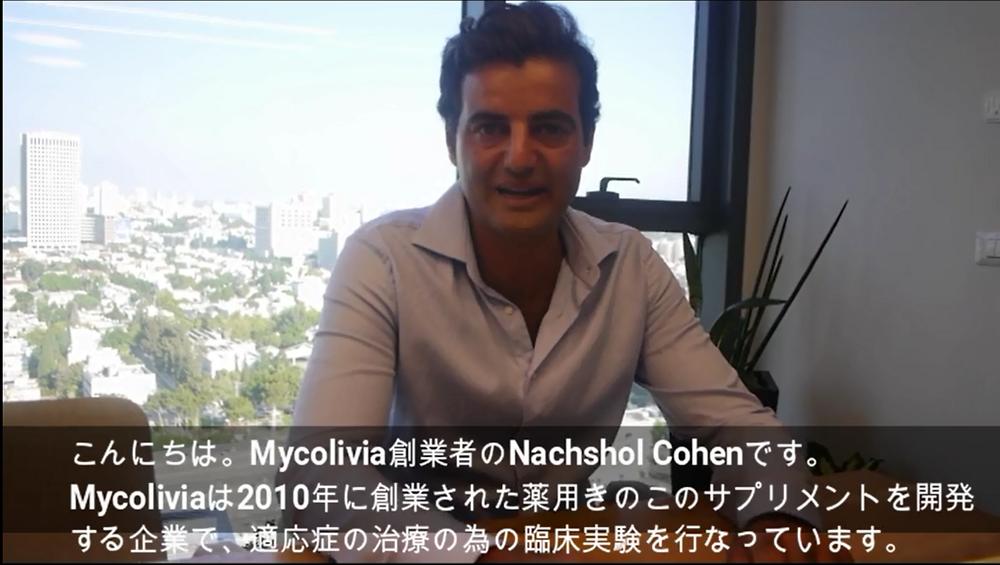 共同創業者であるNachshol Cohen氏によるPitch動画が放送された。