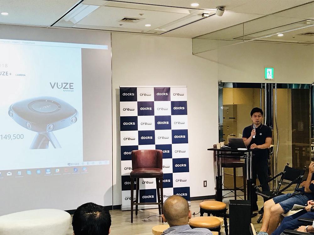 Humaneyes Technologies社 Vuze Cameraについて解説するAniwo, Associate 黒須
