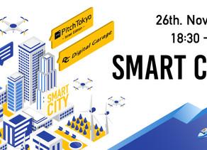 イスラエル発テクノロジーが支えるスマートシティの現在と未来   Pitch Tokyo -Israel Edition- #4 (2019-20)