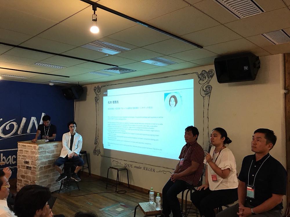 イスラエル駐在経験のある松本氏のスピーチ、左側は弊社松山と岡島氏