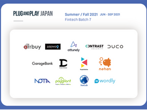 Plug and Play Japanアクセラレータープログラム Summer/Fall 2021 Batch「FinTech」部門に採択