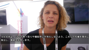 Regulus Cyber Security社 Chief Business Intelligence OfficerのJana Wagner氏
