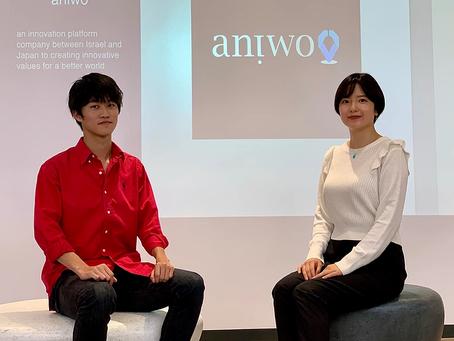 Member Interview #1 Aniwoインターンメンバーをご紹介!〜なぜイスラエル発スタートアップをインターン先に選んだのか〜