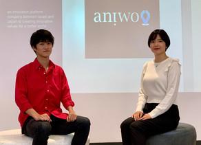 Member Interview #01 Aniwoインターンメンバーをご紹介!〜なぜイスラエル発スタートアップをインターン先に選んだのか〜