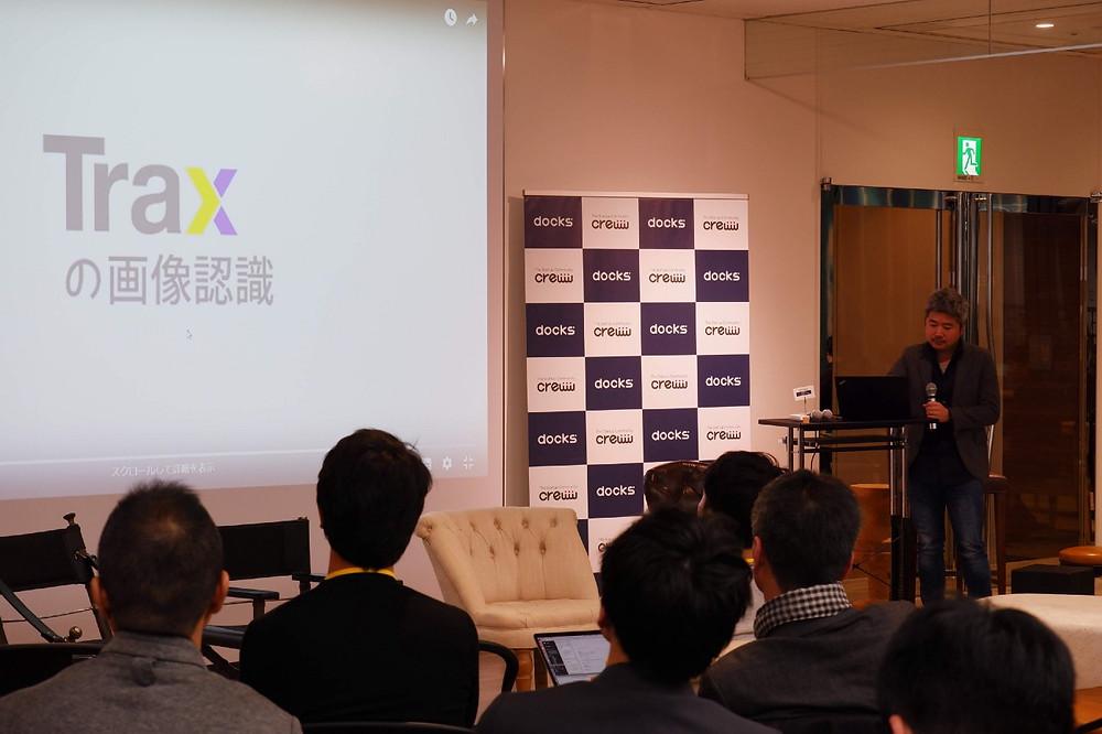 會川 和弘氏 / Trax Technologies Solutions, Sales Director, Japan 東京及び上海で複数の外資系広告会社でグローバル大手消費材メーカー担当後 米国のデータ・アナリティクス企業のスタートアップ(Neuster/MarketShare)の営業責任者を経て、2017年にイスラエル発でシンガポールに本社を置くTrax Technologies Solutionsに 日本オフィス立ち上げのため日本で最初の社員として参画、現在に至る。