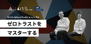 aniwo event-20210325.png