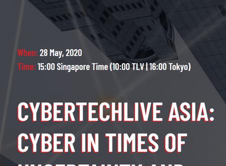 「Cybertech Live Asia」急激に変化するサイバーテクノロジーの最前線