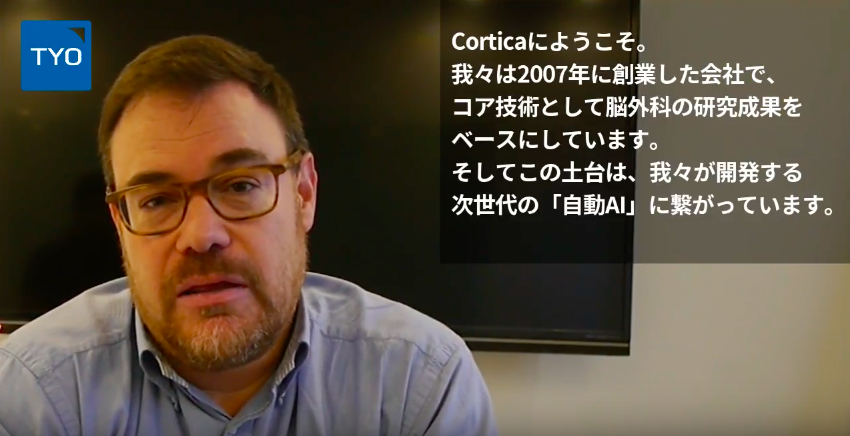 Corticaについて解説するHead of Business Development AUtomotive, Barak Matzkevich氏