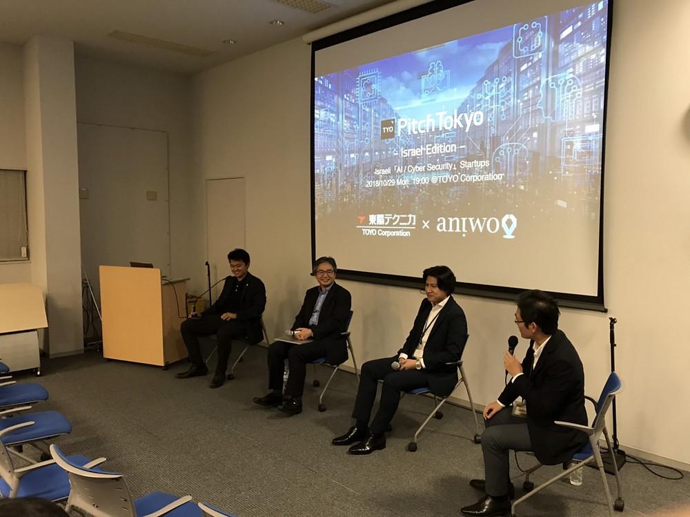 日本のAIベンチャーの課題はマネタイズと語る、日本総合研究所大森氏(写真右から2番目)