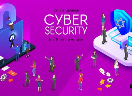 イスラエルエリート部隊出身ハッカーと考えるCyber Security   Pitch Tokyo -Israel Edition- #8 (2019-20)