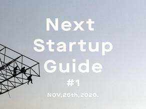 Quartz Japanが11/26よりスタートする「Quartz Next Startup Guide」に、Aniwoがイスラエルパートで登壇決定