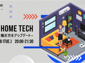 Stay-Home-Tech ~ WFH 2.0 働き方をアップデート ~ | Pitch Tokyo -Israel Edition- #10 (2019-20)