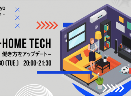 Stay-Home-Tech ~ WFH 2.0 働き方をアップデート ~   Pitch Tokyo -Israel Edition- #10 (2019-20)