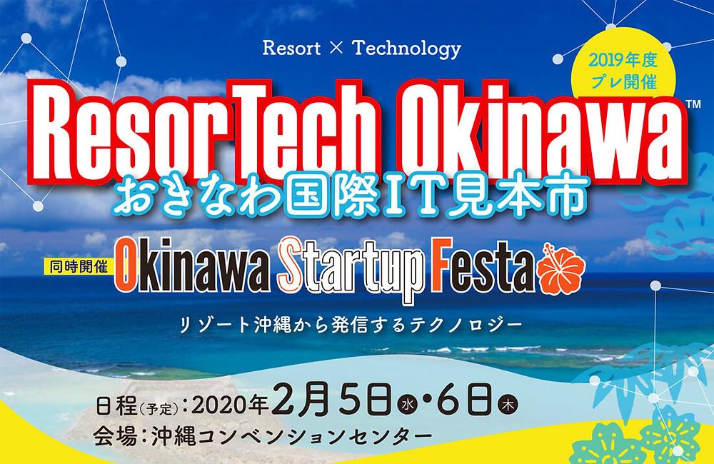 ResorTech Okinawa おきなわ国際IT見本市