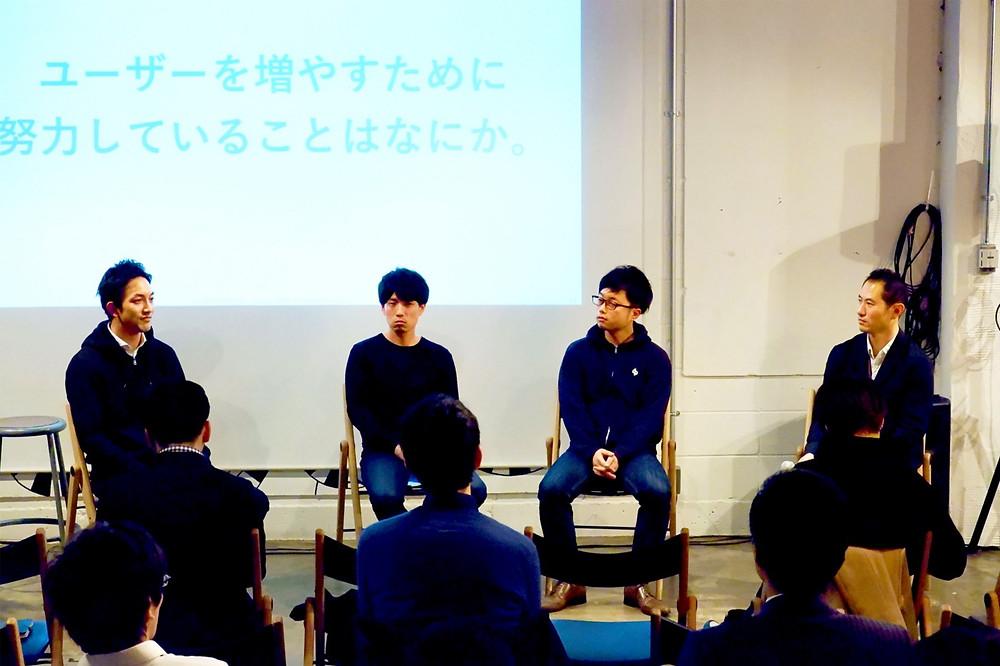 左から宮川氏、猪瀬氏、中村氏、峯氏