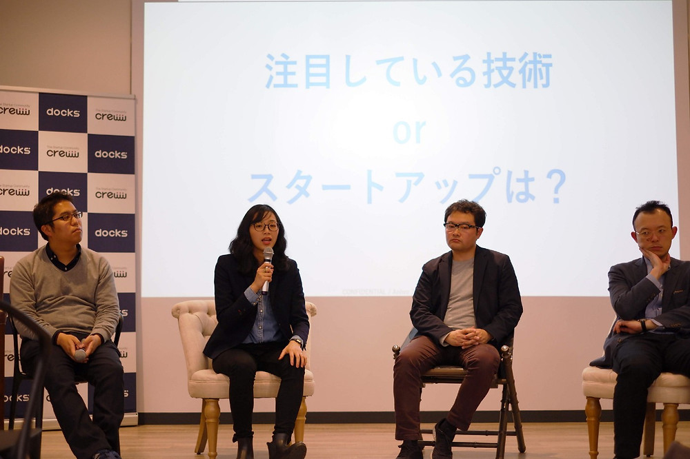 左から、小野瀬氏・上村氏・冨士川氏・坂井田氏
