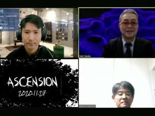【メディア掲載】当社CEO寺田が登壇した、福岡市主催国際交流イベント「ASCENSION 2020」のイベントレポートが公開されました