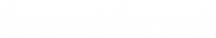 Han Anderson Logo