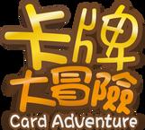 CA-logo-feb9f39730f134cf1b9d5c570fb257eb