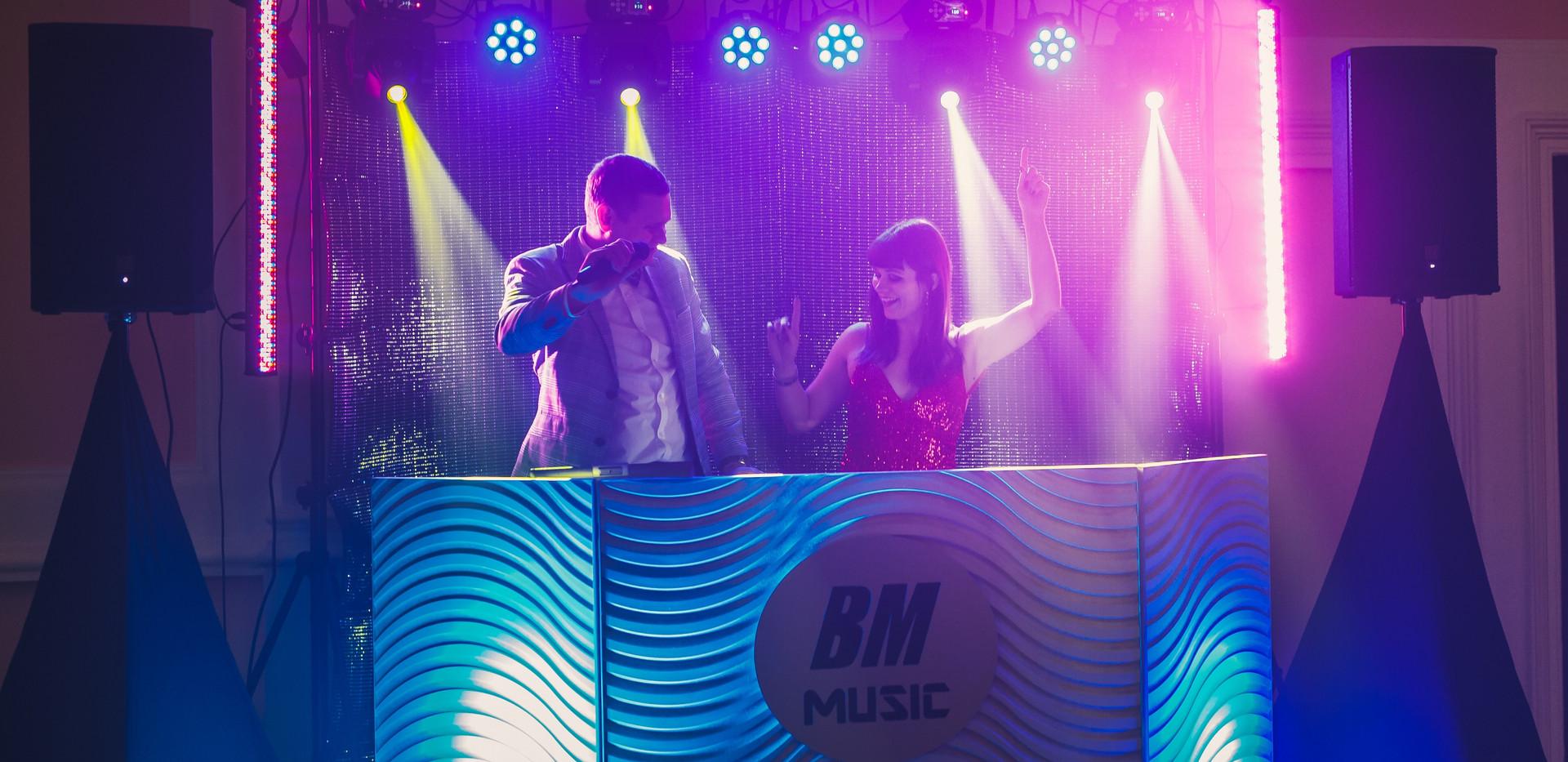 DJ wesele