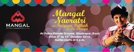 Falguni Pathak Navratri Utsav 2013 Powered by Chakor Sound