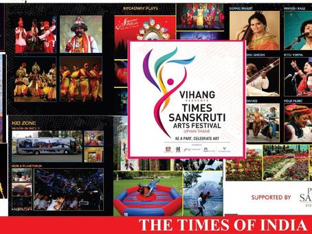 Times Sanskruti Arts Festival 2017