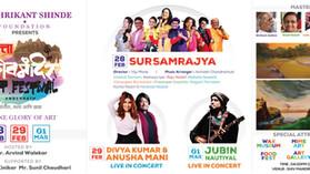 Shiv Mandir Art Festival 2020