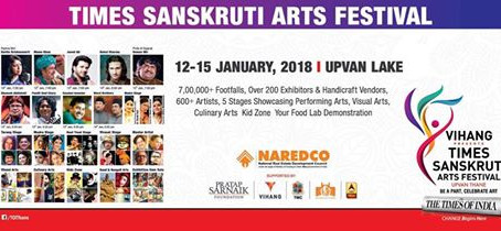 Times Sanskruti Arts festival 2018