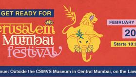 Jerusalem Mumbai Festival Ft. Gute Gute בינת אל פאנק Bint El Funk Liron Meyuhas - לירון מיוחס Yonata
