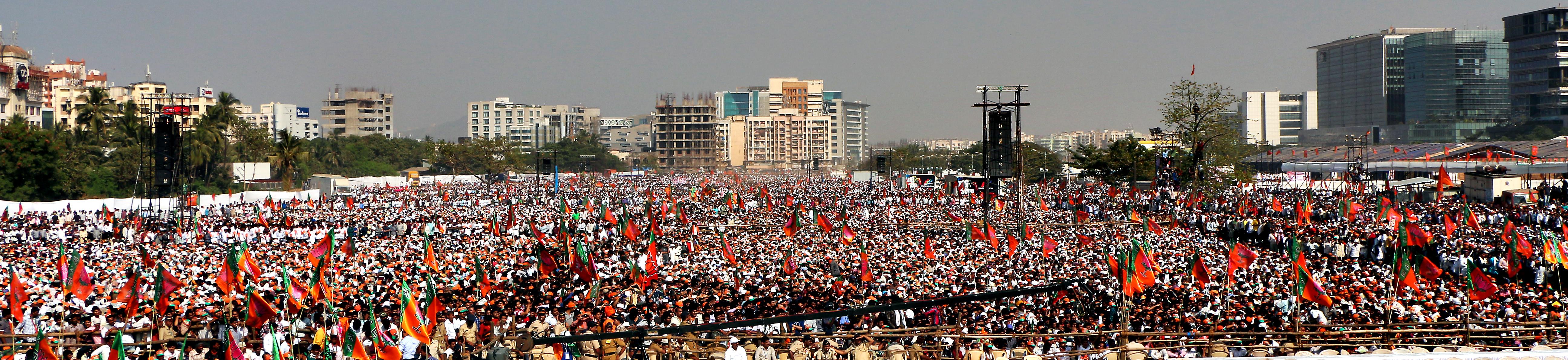 Narendra Modi Maha Garjana rally