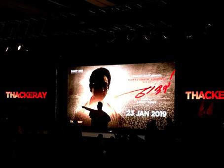 Thackeray Film Teaser Launch