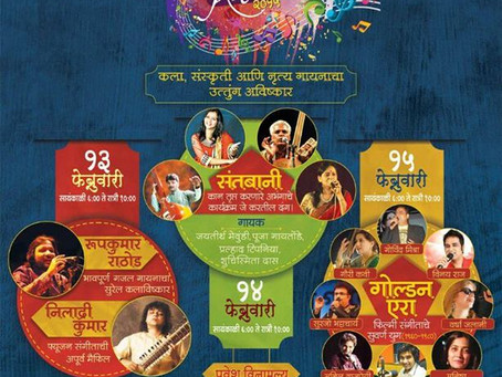 Thane Festival 2015 Powered by Chakor Sound
