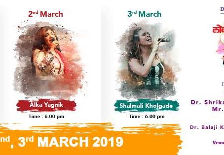 Shiv Mandir Art Festival 2019