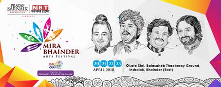 Mira Bhainder Arts Festival 2018