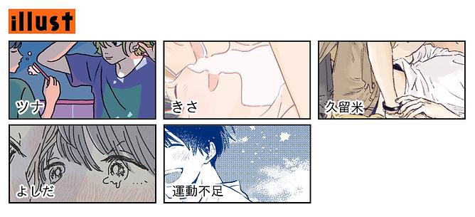 サンプルサイト用_illust.png