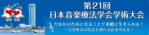 C900×213.png