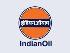 IndianOil.jpg