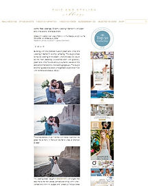 Casamento em Santorini na Mídia - Andrea e Andre na Chic and Stylish Weddings